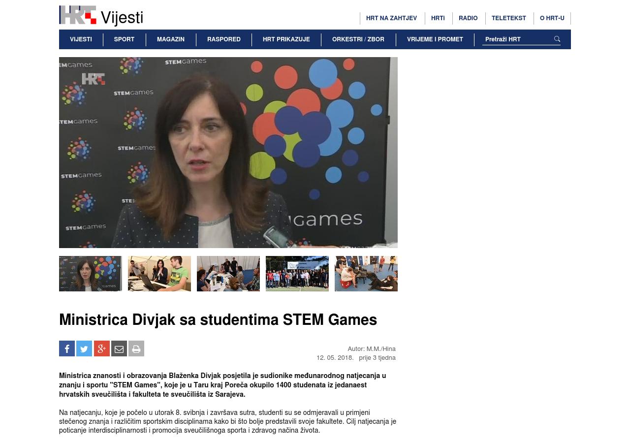 2018-06-02-13_32_01-ministrica-divjak-sa-studentima-stem-games