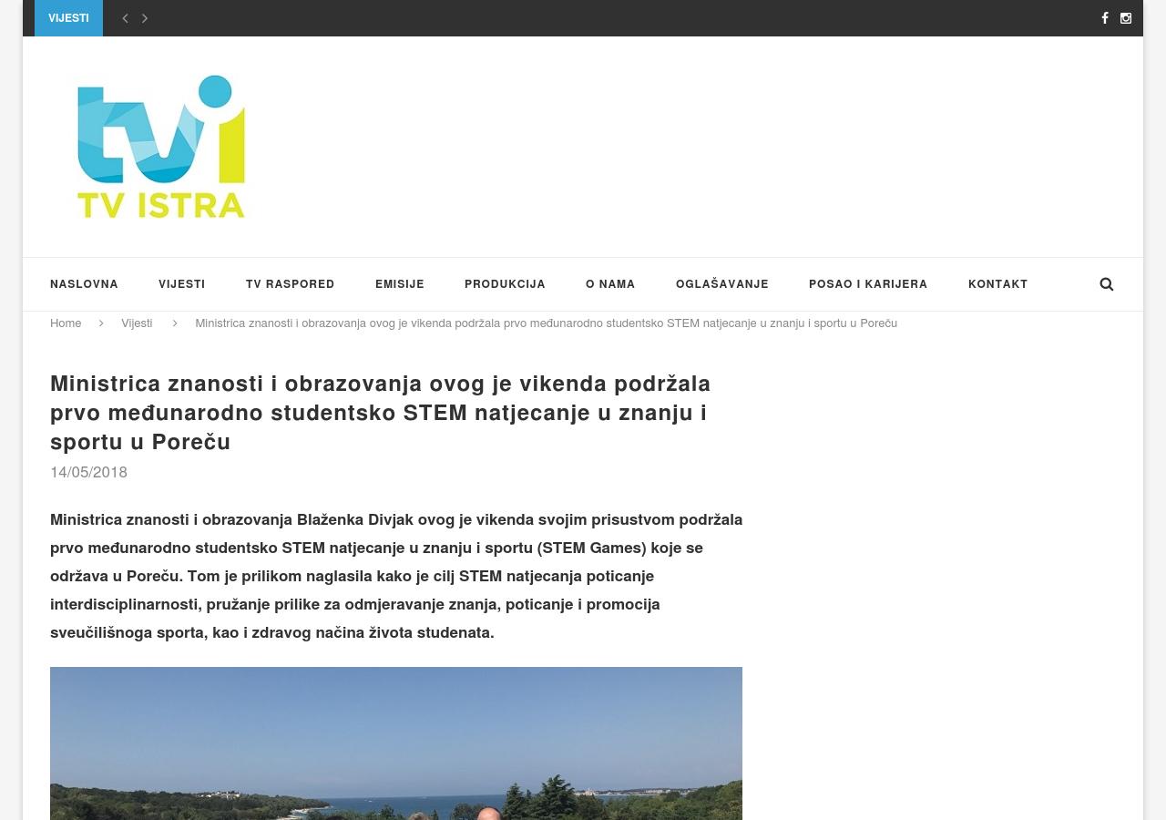 2018-06-02-13_32_01-ministrica-znanosti-i-obrazovanja-ovog-je-vikenda-podrzala-prvo-medunarodno-studentsko-stem-natjecanje-u-znanju-i-sportu-u-porecu